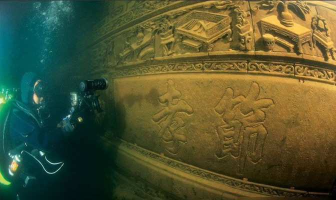 Lost-Lion-city-Chinas-Atlantis-as-was-seen-in-February-2011