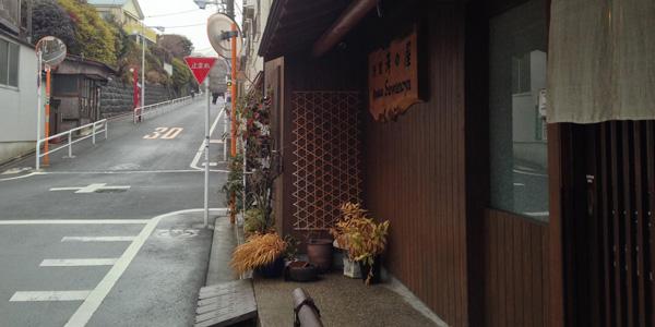 sawanoya-ryokan