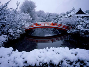 Kyoto Bridge