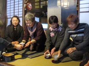 Tea Ceremony in Hoshi Onsen