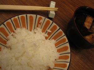 Amazing Rice