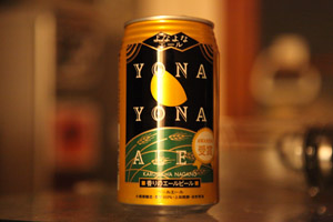 Yona Yona Ale