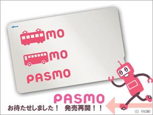 Tokyo's Pasmo Card