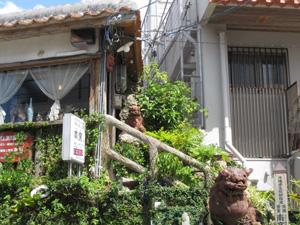 Tsuboya Pottery Street