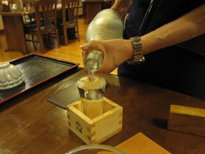 Drinking Local Sake in Kaikake Onsen