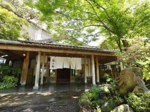 aso-sozankyo-ryokan-32943