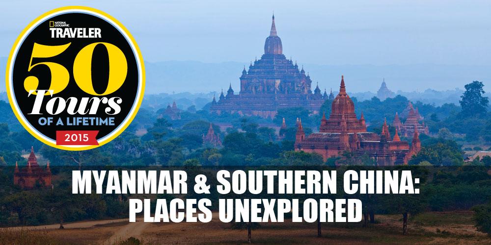 myanmar-china-main